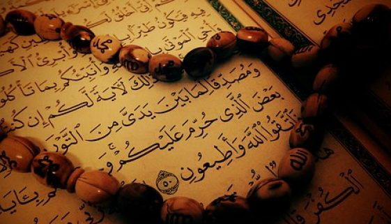 islamic prayer beads 1